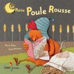 Album jeunesse - la petite poule rousse - bymelm