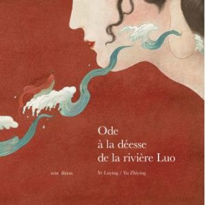 Ode à la princesse de la rivière Luo de Yu Zhiying, Ye Luying